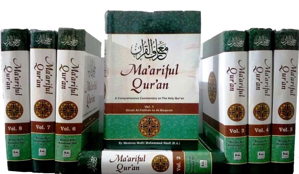 Maariful Quran By Mufti Muhammad Shafi In Urdu Pdf