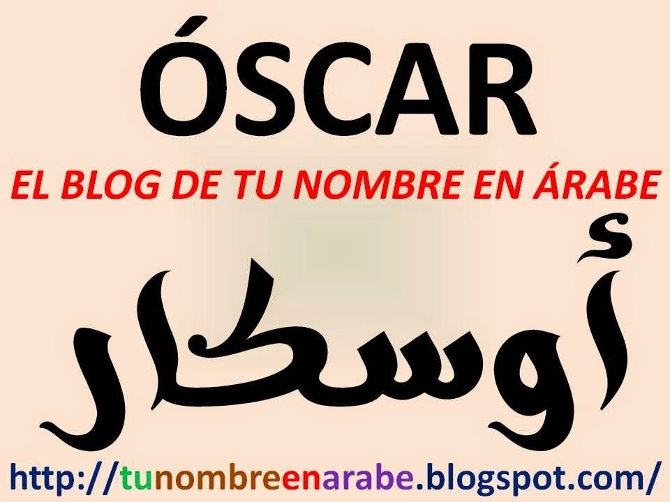 Oscar En Arabe Para Tatuajes Tu Nombre En árabe Pinterest