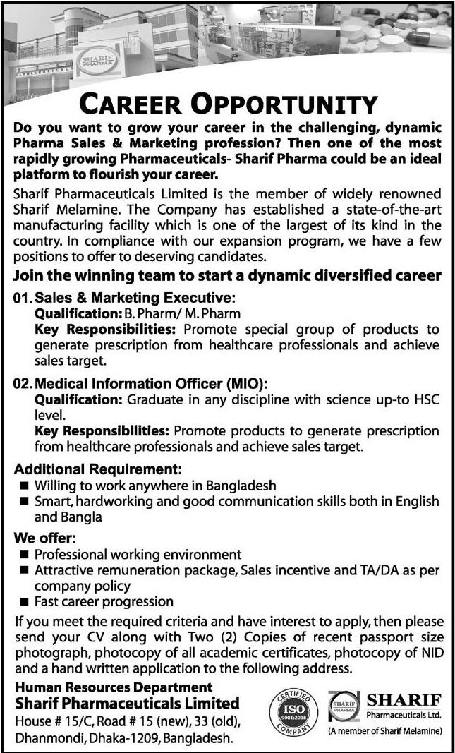 Sharif Pharmaceuticals Limited Job Circular  Job Circular