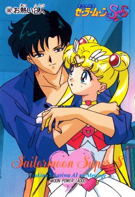 Chiba Mamoru & Super Sailor Moon SuperS PP 14A No. 662