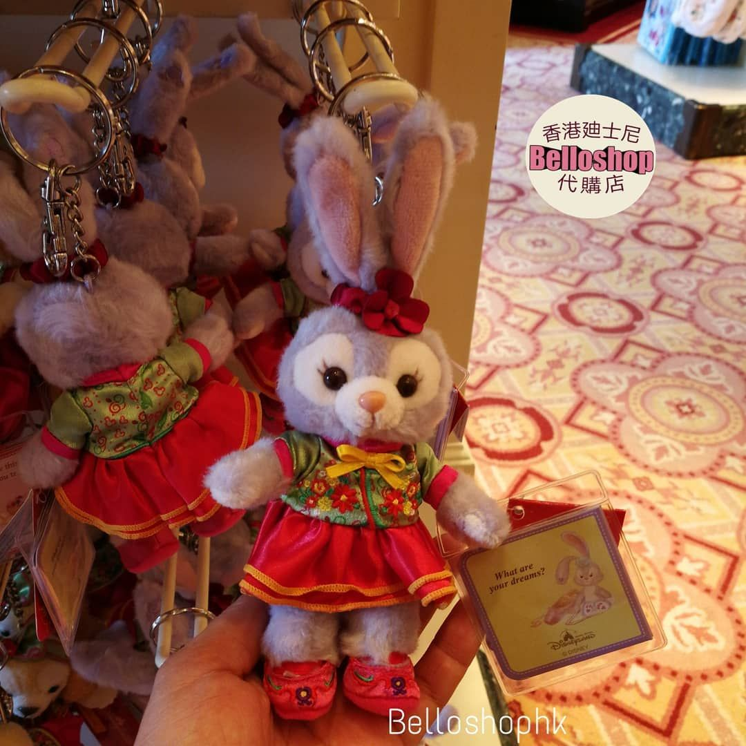 Stellalou Chinese New Year 2019 Keychain Released At Hkdl 20 12 2018 Duffy The Disney Bear Disney Bear Chinese New Year