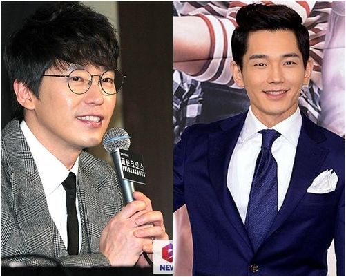 Oh Joo Wan Leaves Masked Prosecutor, Eom Ki Joon Steps in as New Second Male Lead | A Koala's Playground