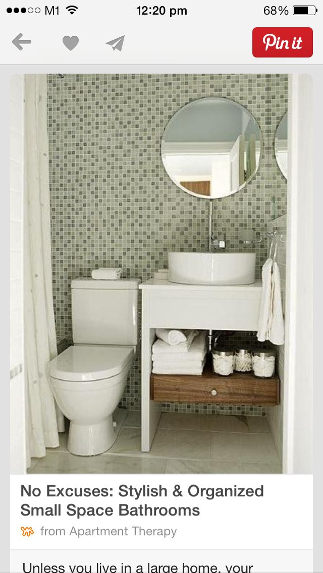 shower curtain instead of shower screen for small space bathroom
