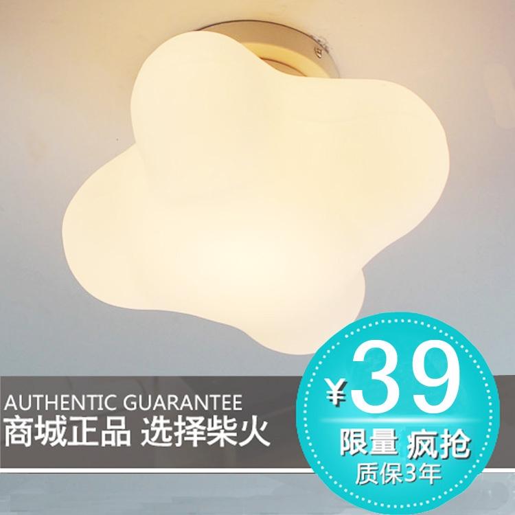 66.06$  Buy here - http://aliueh.worldwells.pw/go.php?t=1572698685 - Foscarini qua s