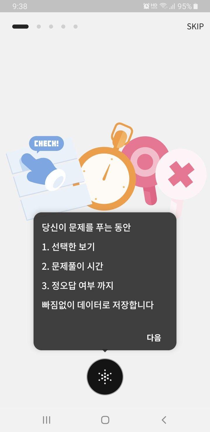 Mobile_ui에 있뚔 yoo kyong j님의 핀 2020 욤마횸폰 웹사이횸
