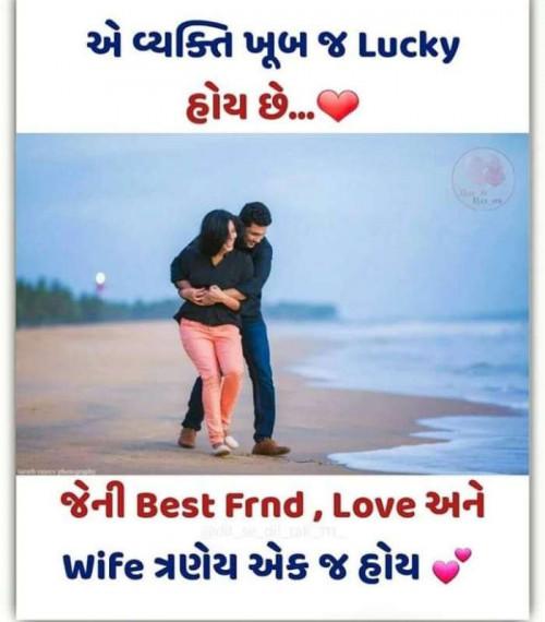 Quotes And Whatsapp Status Videos In Hindi, Gujarati -1337