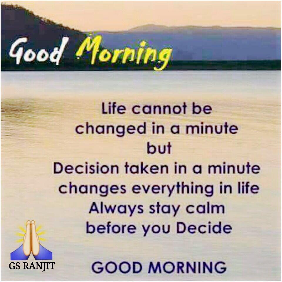 Good Morning Happy Morning Quotes Good Morning Quotes Funny Good Morning Quotes