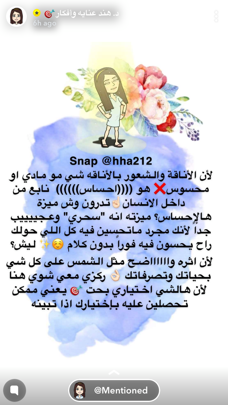 Pin By كروشيه كروشيه On دورات سنابية مفيدة Projects To Try Phone Wallpaper Did You Know
