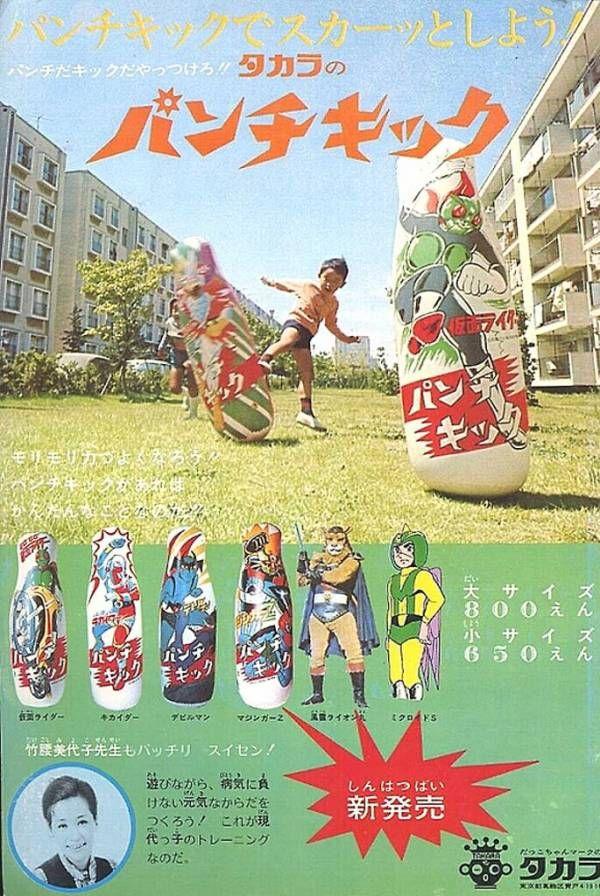 【154枚】おい!昭和のオッサンに懐かしい画像くれ : キニ速