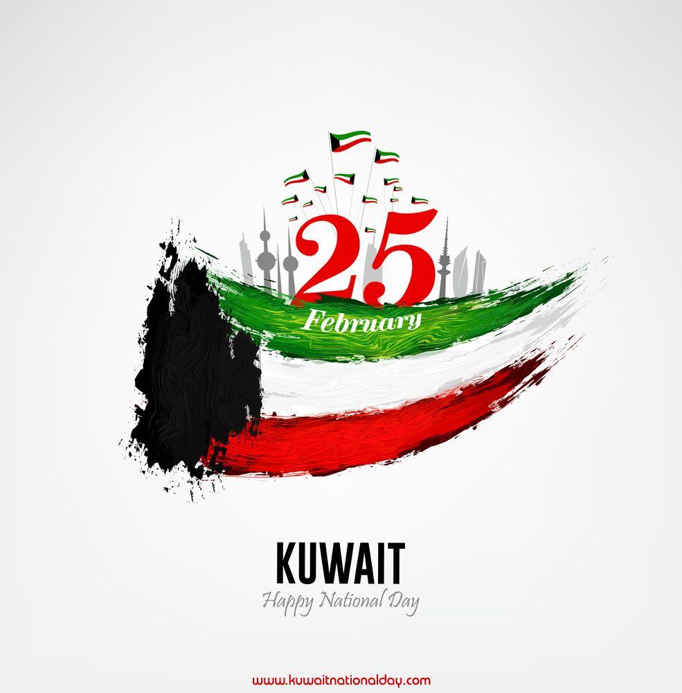 Kuwait Liberation Day Images Kuwait National Day National Day Image