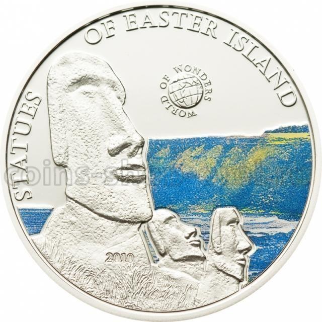 Стоимость монеты ramadan karim египетские монеты