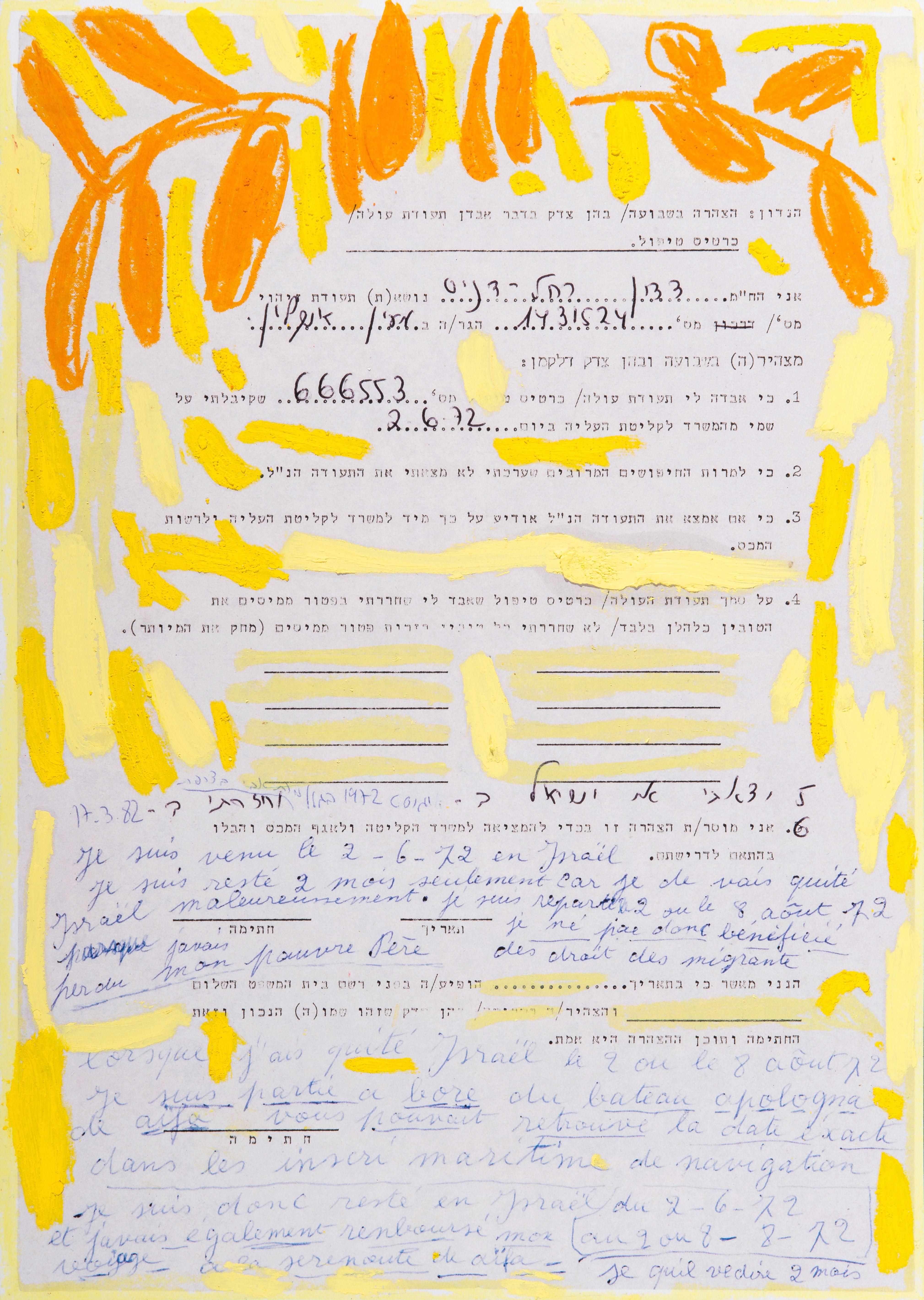 Yosef Joseph Dadoune Certificat sur l'honneur de perte d