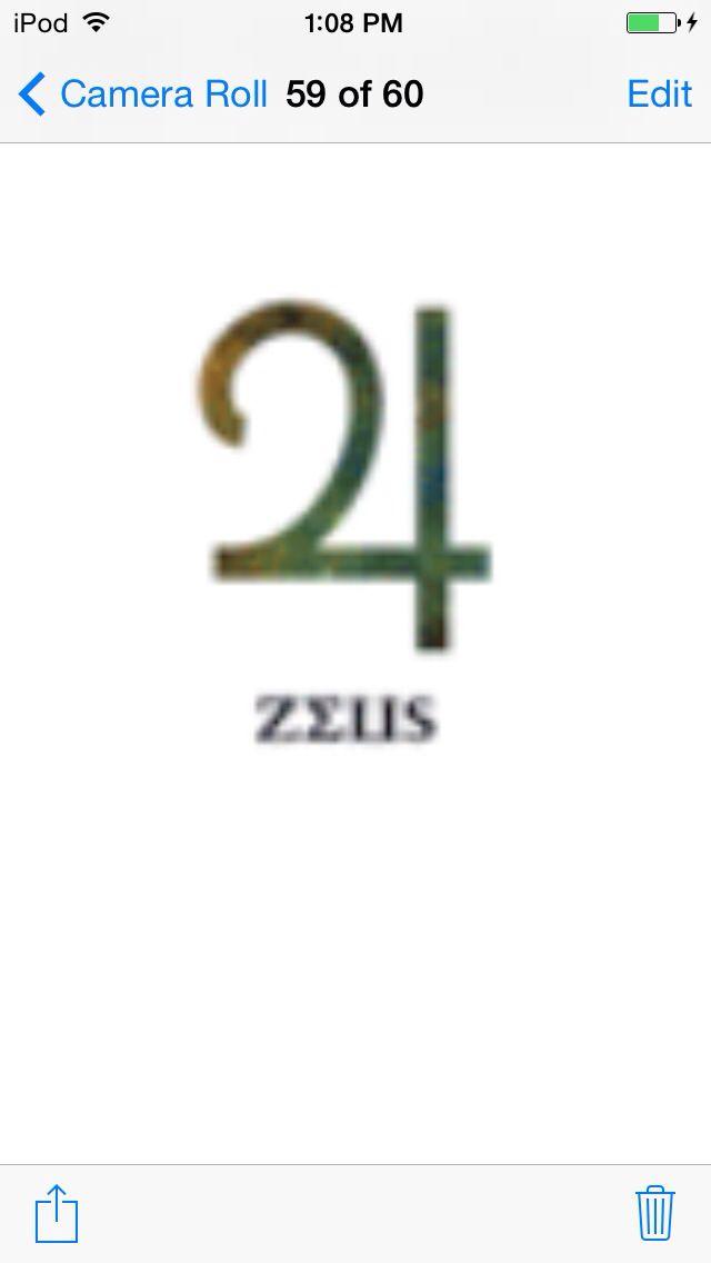 Zeus Symbol Awesome Greek Gods Sleeve Tat Pinterest Zeus