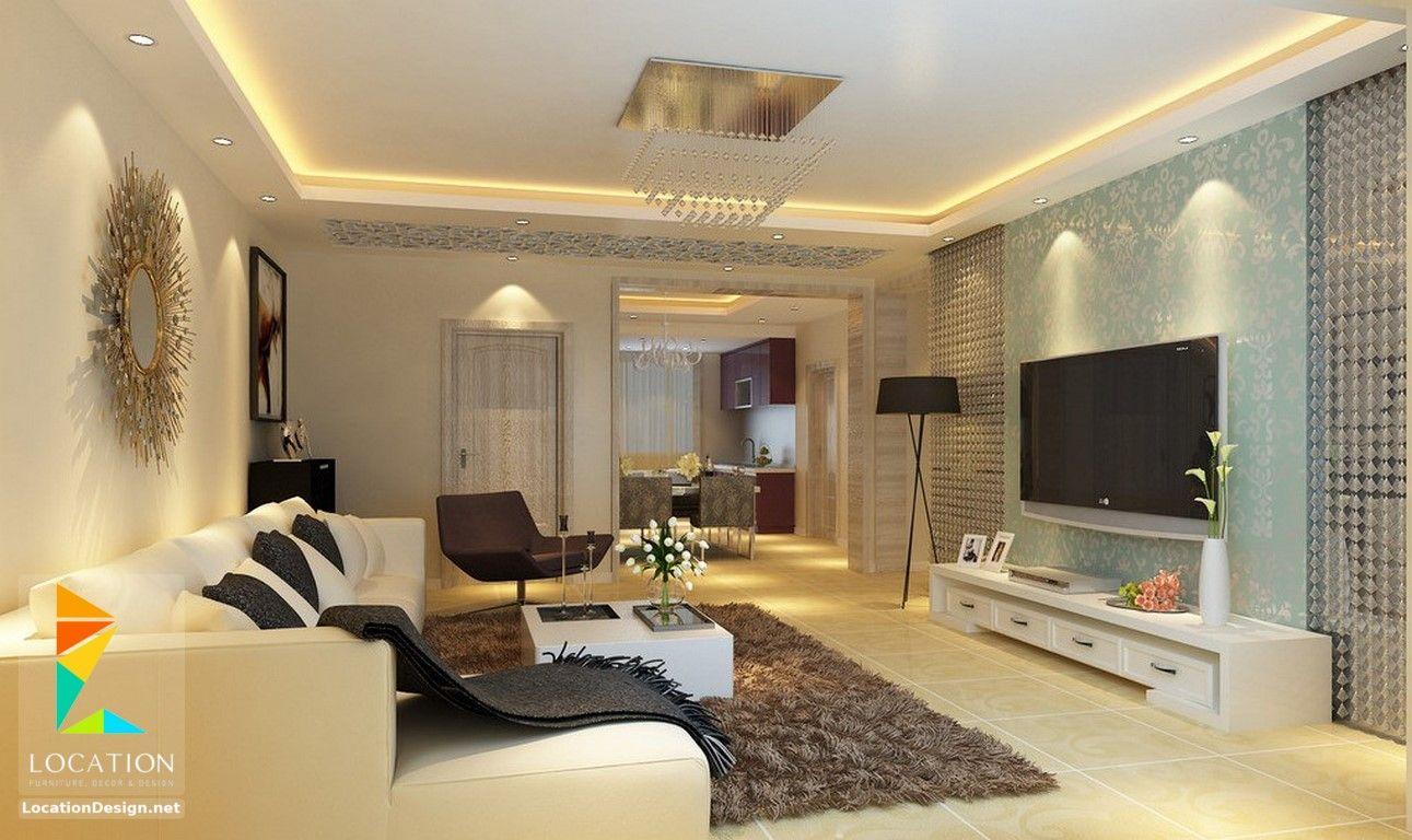 احدث افكار ديكور جبس اسقف الصالات و الريسبشن 2017 2018 Pop Ceiling Design Ceiling Design Interior Wall Design