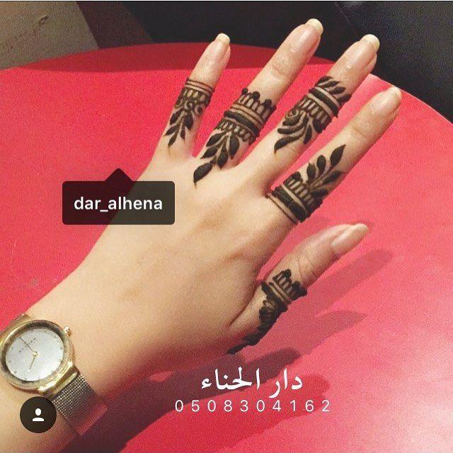 Henna Fingers Finger Henna Designs Henna Designs Hand Mehndi Designs For Fingers