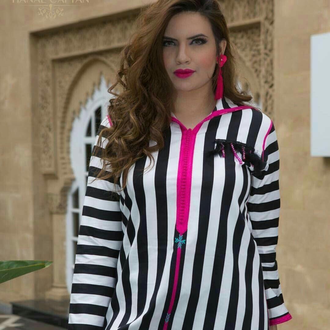 Caftan Marocain, Djellaba Marocaine, Tenue Marocaine, Djellaba Moderne,  Burnous, Gandoura, Mode Traditionnelle, Mode De Vie, Mode Femme