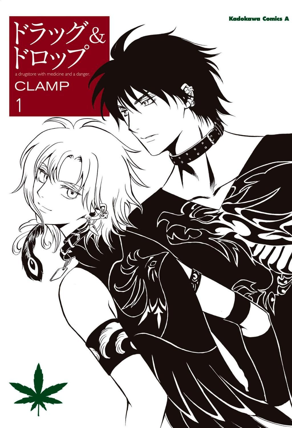 CLAMP・News on Dark horse, Novels, Animes to watch