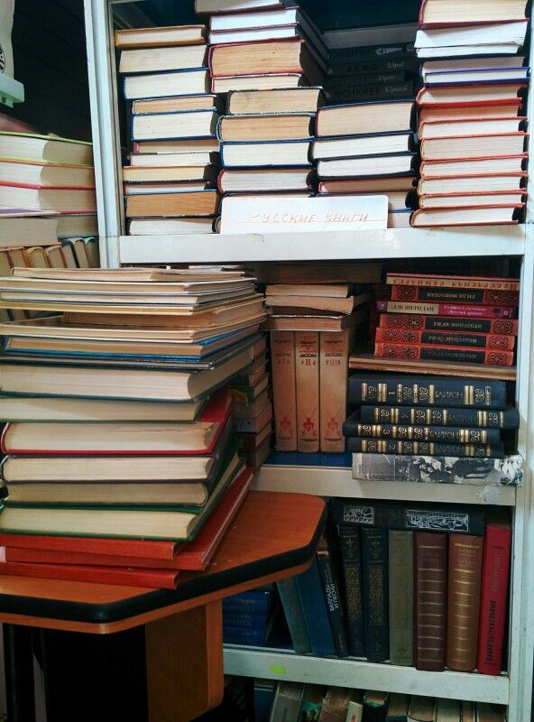 Poets, book