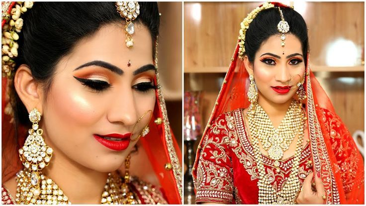 How To Do Bridal Makeup Without Beauty Parlor - Step By Step
