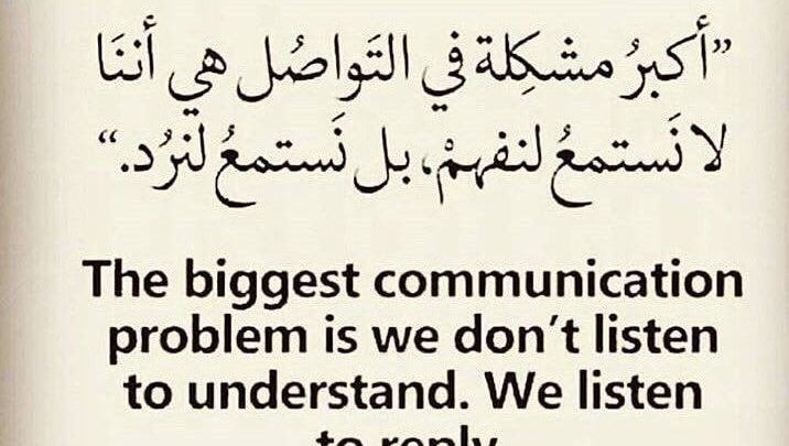 حكم وامثال بالانجليزي عن الحب والحياة من أقوى ما قرأت Words Communication Problems Quotes