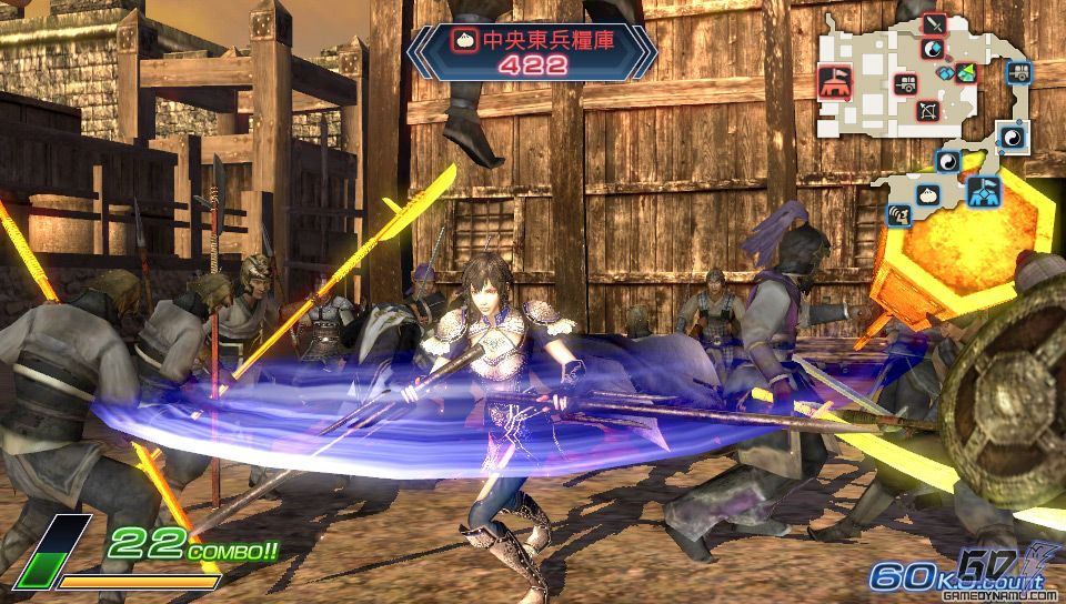 Download .torrent - Dynasty Warriors Next - PS Vita - http://www.torrentsbees.com/fi/ps-vita/dynasty-warriors-next-ps-vita.html