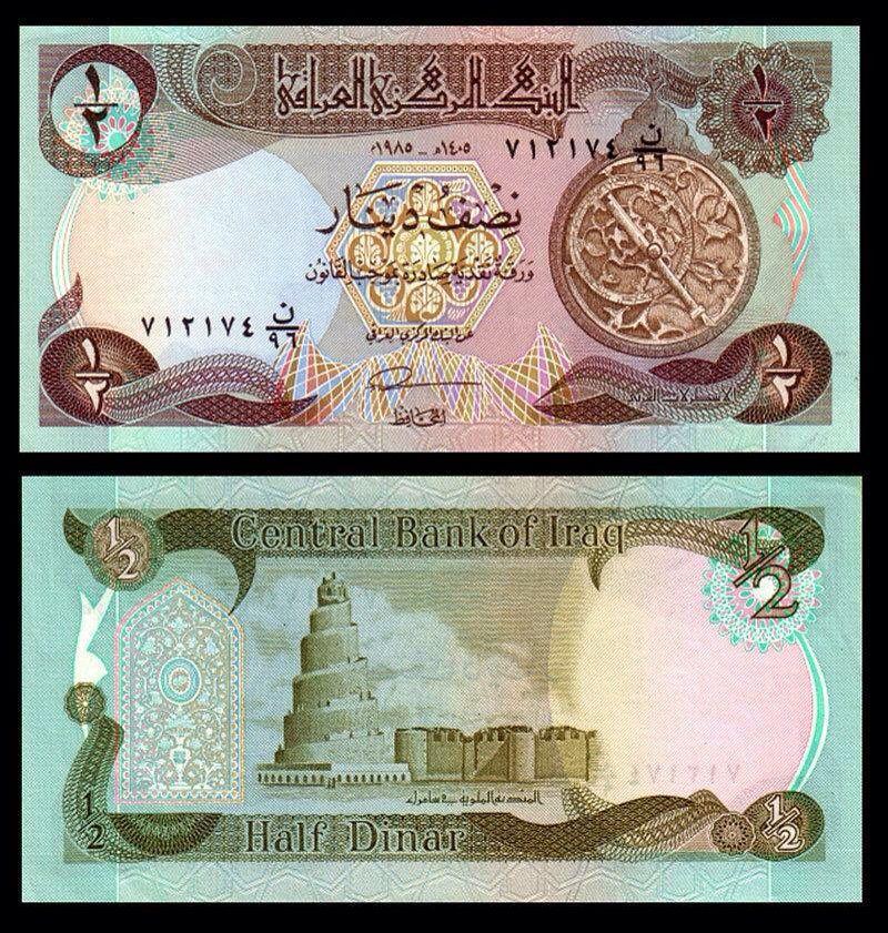 عملة عراقية ورقية بقيمة نصف دينار من الماضي 1 2 Dinar Banknote Of Iraq 1985 Astrolabe Mosque Engraved Pick 68 Unc Iraq Money Collection Bank Notes