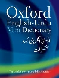 Urdu free dictionary pdf english