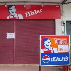 Fried-chicken Führer furor - http://travelthailand.biz/fried-chicken-fuhrer-furor/