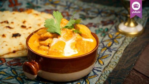 دجاج تكا ماسالا Chicken Tikka Masala Indian Food Recipes Recipes Chicken Tikka