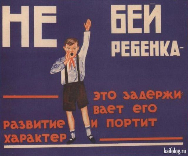 Советские плакаты (55 картинок) | Плакат, Принты для ...