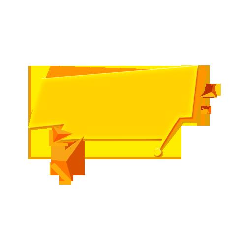 Box Vector Text Yellow Label Tag Desain Pamflet Ilustrasi Digital Ilustrasi