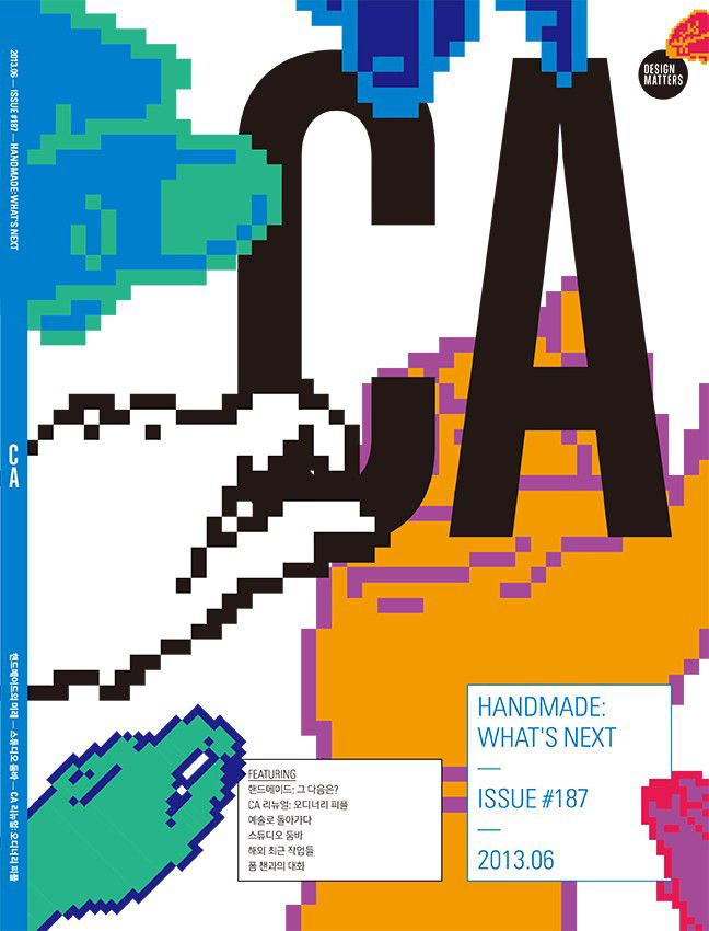 Ca Magazine Ordinary People Inc Pixel Design Graphic Poster Graphic Design Trends