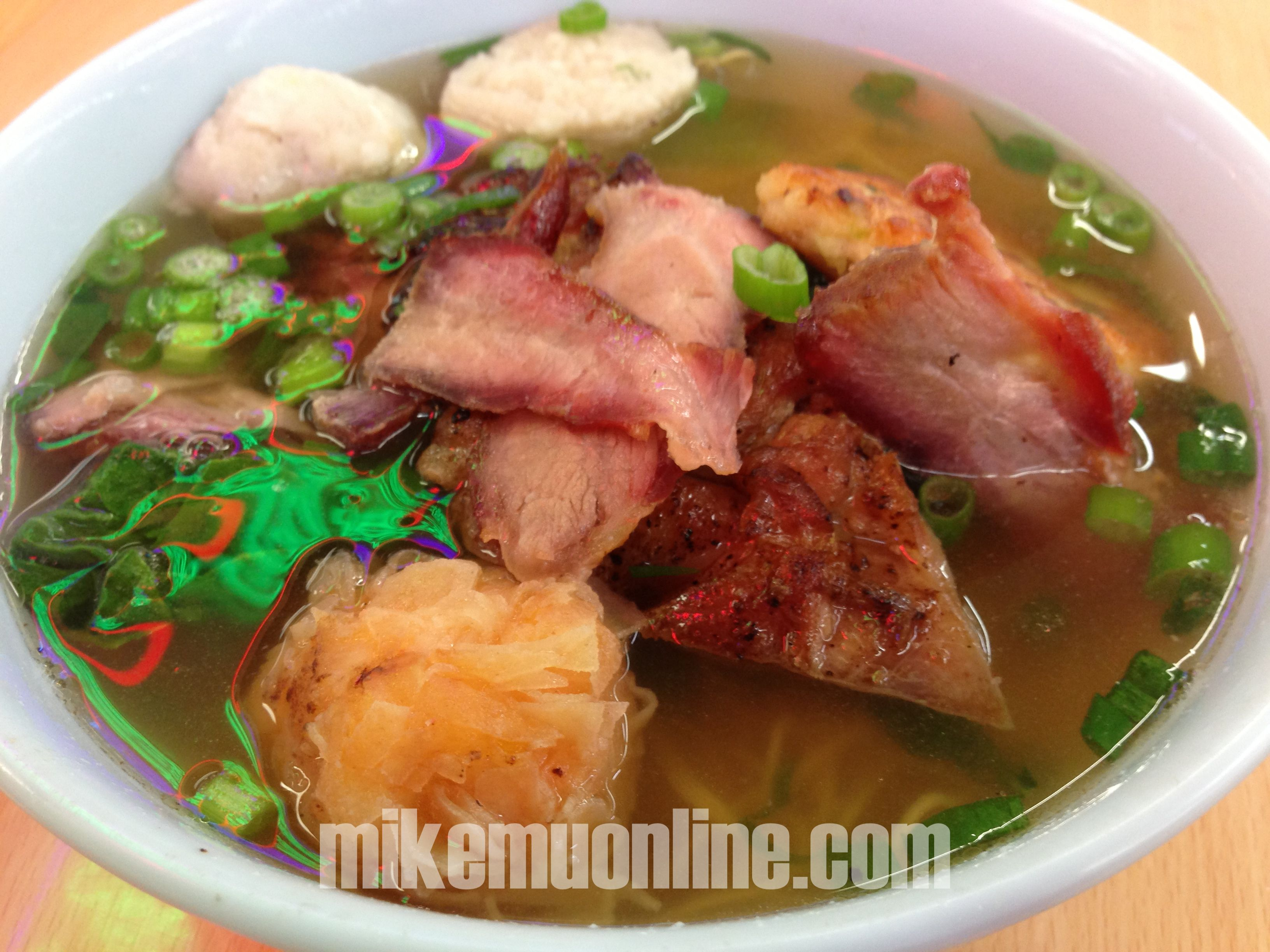 Yum Cha Cafe House Special Egg Noodle Soup 4 79 Food Noodle Soup Yum