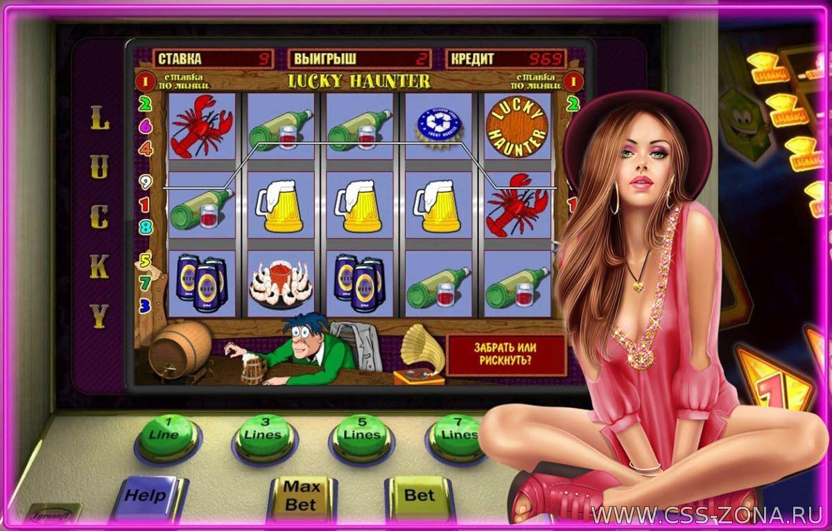 на играть макс реальные деньги казино