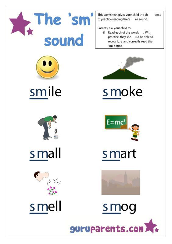 Beginning Sounds Worksheets | Extra help | Pinterest | Worksheets ...