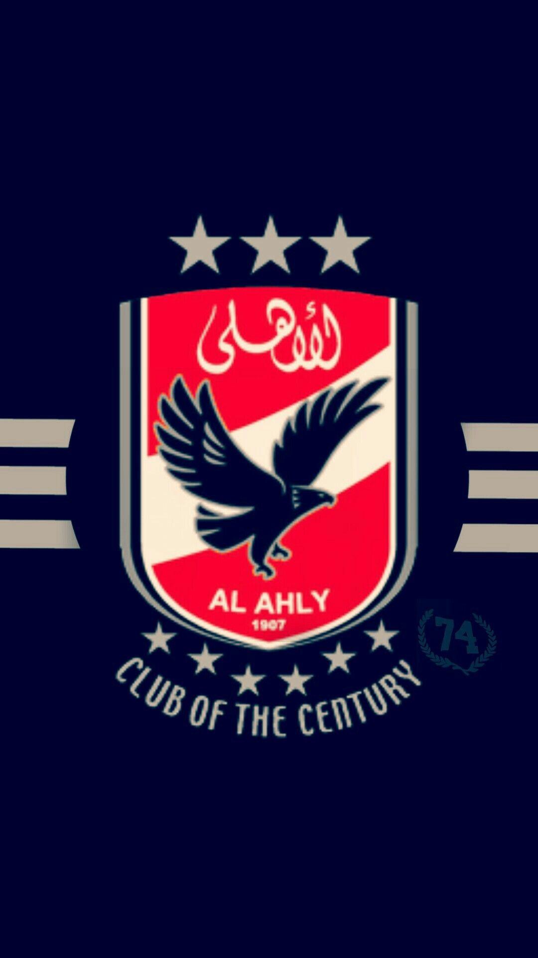 Pin By Mohamed Ellebody On Footballs Football Wallpaper Egypt Wallpaper Al Ahly Sc