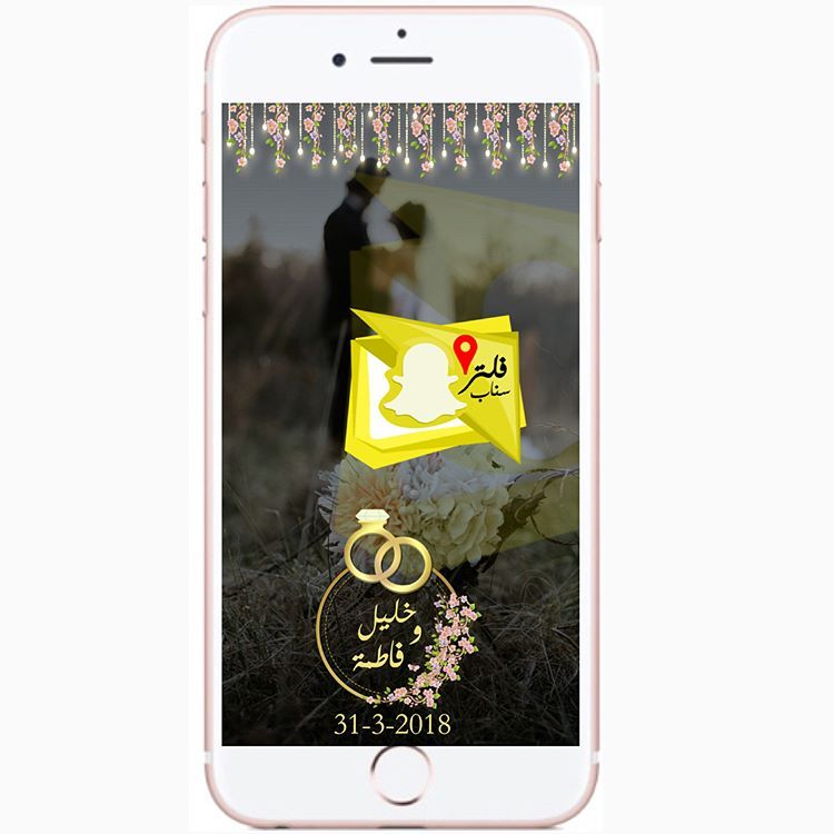 فلتر سناب شات تصميم 0501147238 Feltrcom Instagram Photos And Videos Wedding Geofilter Snapchat Geofilters Geofilter