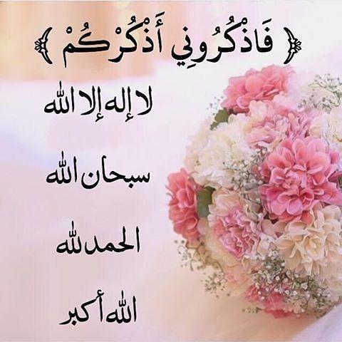 حساب ديني Islamic Account Osama Alfaqeh99 Instagram Photos And Videos Instagram Posts Instagram Islam