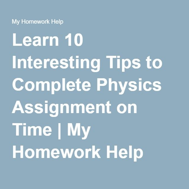learn interesting tips to complete physics assignment on time learn 10 interesting tips to complete physics assignment on time my homework help