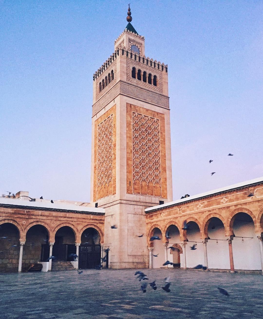 El Zaytouna Mosque Tunis Tunisia Ferry Building San Francisco Tunis Mosque