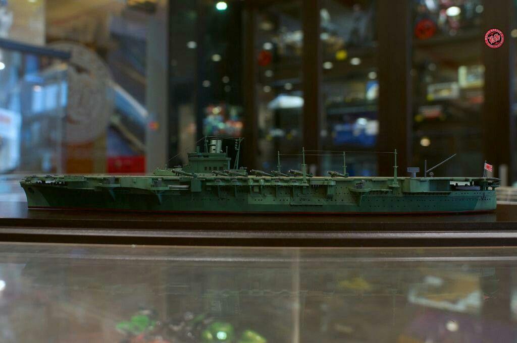 Tamiya Japanese Aircraft Carriers Junyo (1:700)