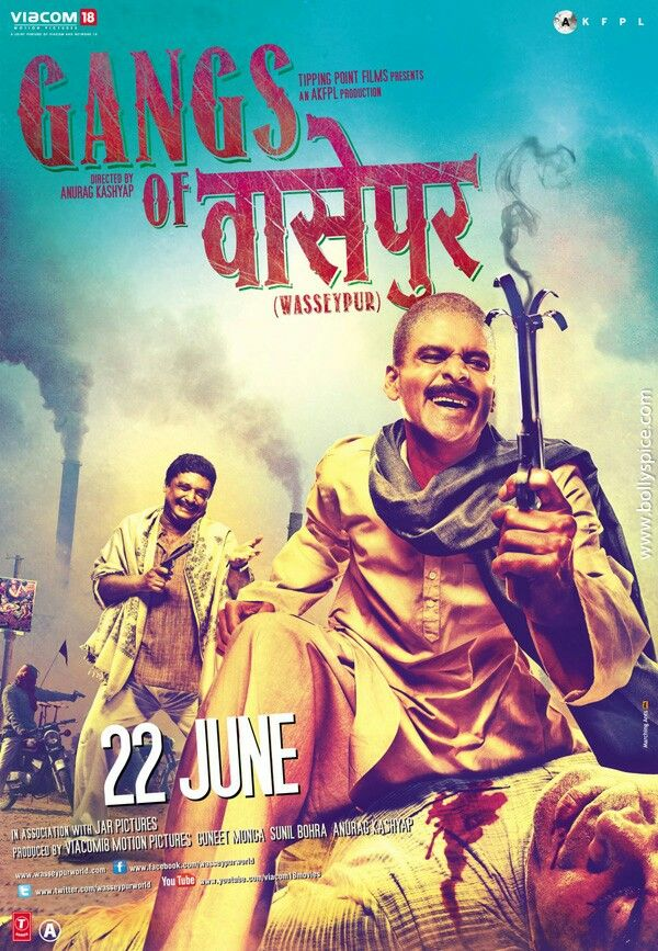 Anurag Kashyap Full Movies Movies To Watch Online Full Movies Online Free