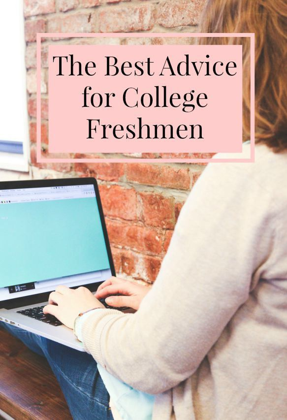 best advice for college students