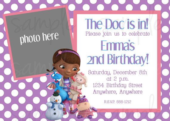 Doc Mcstuffins Birthday Invitation Doc Mcstuffins Birthday