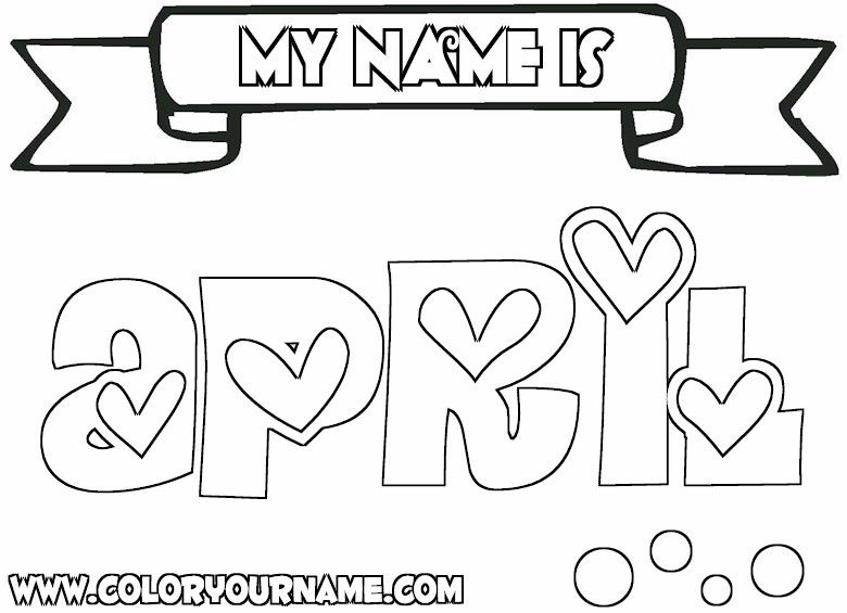 April Coloring Page Name Coloring Pages Coloring Pages Crayola Coloring Pages