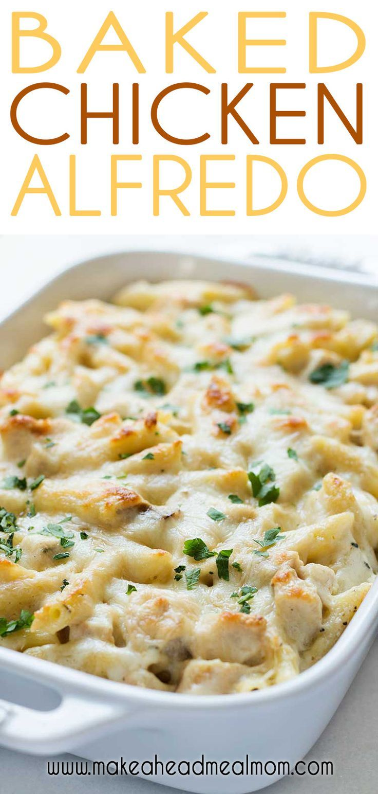Chicken Alfredo Bake images