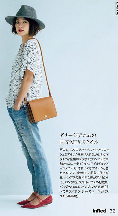 P032-033_ZARAファッション.indd
