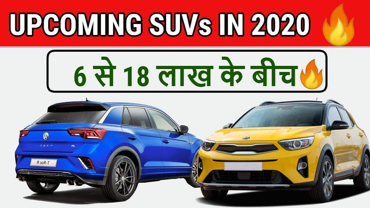 Top 10 Upcoming Suv Cars In India In 2020 In Hindi Car O Tech Suv Cars Car Ins Suv
