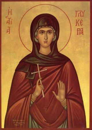 Το Μακεδονικό: Η αγία μάρτυς Γλυκερία -και οι πονηρές ενέργειες τ...