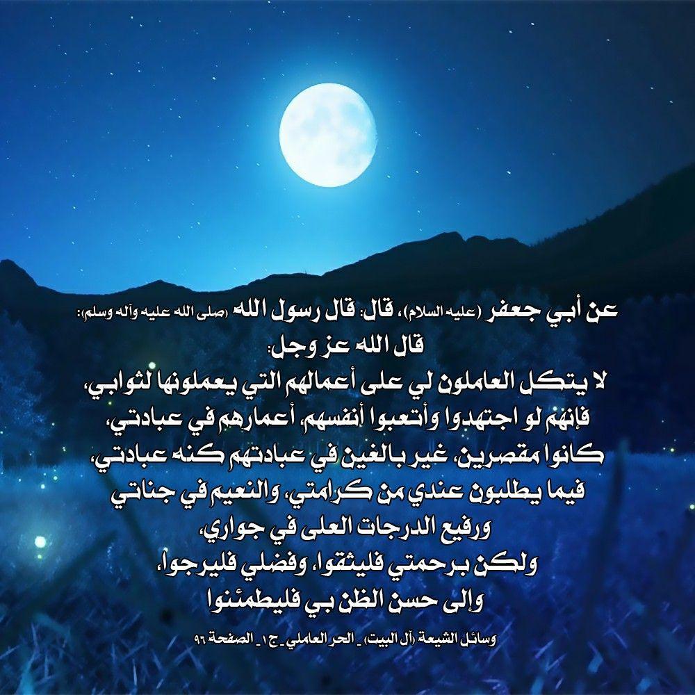 Pin By Eng R On اقوال اهل البيت عليهم السلام Movie Posters Movies Poster